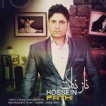 کاور آهنگ Hossein Fathi - Naze Negat