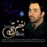 کاور آهنگ Mehdi Yarrahi - Boghz to