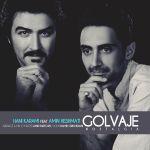 کاور آهنگ Hadi Karami & Amin Heshmati - Golvajeh