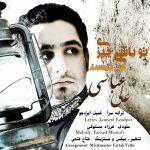 کاور آهنگ Ali Abasi - To Bashi Chizi Kam Nist