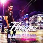 کاور آهنگ Hamed Panahi - Hargez
