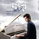 کاور آهنگ Arash Moradbeygi - Faseleha