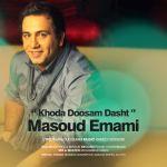 کاور آهنگ Masoud Emami - Khoda Doosam Dasht