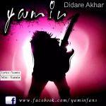 کاور آهنگ Yamin - Didare Akhar