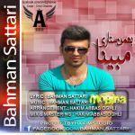 کاور آهنگ Bahman Sattari - Mobina