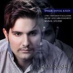 کاور آهنگ Danial Kaedi - Khamoushi