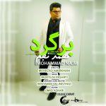 کاور آهنگ Mohammad Najm - Bargard