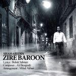 کاور آهنگ Shahabadin - Zire Baroon