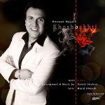 کاور آهنگ Hossein Najafi - Khoshbakhti