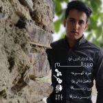 کاور آهنگ Javad Kahvand - Be Ehsase To Mibalam