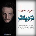 کاور آهنگ Hamid Hooran - Nazdiktar