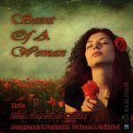 کاور آهنگ Isa Rajilpour - Scent Of a Woman