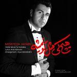 کاور آهنگ Morteza Jafari - Hichki Mesle Tow Nemishe