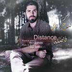 کاور آهنگ Parham FallahZadeh - Fasele
