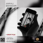 کاور آهنگ Amirali Bahadori - Filme Kootah