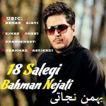 کاور آهنگ Behnam Nejati - 18 Salegi