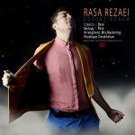 کاور آهنگ Resa Rezaei - Doset Daram