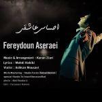 کاور آهنگ Fereydoun - Ehsase Asheghi
