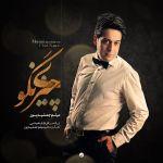 کاور آهنگ Meysam Jamshidpour - Chizi Nagoo