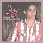 کاور آهنگ Ali Imani - Ghafas