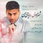 کاور آهنگ Ariya Javan - Shahzadeye Roya