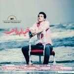 کاور آهنگ Hasan Rezaeian - Khialam Rahate