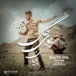 کاور آهنگ Pouyan - Boye Gol