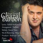 کاور آهنگ Ehsan Torabi - Ghazal Baroon