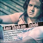 کاور آهنگ Amir Shaham Talebi - Dokhtare Chesh Abi