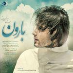 کاور آهنگ Mehdi Ahmadvand - Baroon