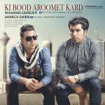 کاور آهنگ Mohammad Ghoreishy - Ki Bood Aroomet Mikard