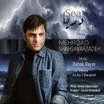 کاور آهنگ Mehrdad Shahsavar Zadeh - Darya