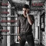 کاور آهنگ Saeed Matini - Ravani