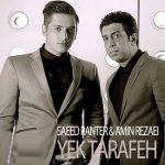 کاور آهنگ Saeed Panter - Yek Tarafeh