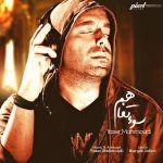 کاور آهنگ Yaser Mahmoudi - Soe Tafahom
