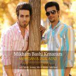 کاور آهنگ Mehrgan & Jalal Azad - Mikham Bashi Kenaram