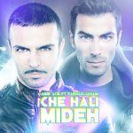 کاور آهنگ Amir Acid - Che Hali Mideh