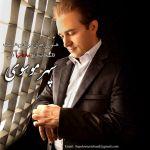 کاور آهنگ Sepehr Mousavi - Modara