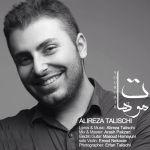 کاور آهنگ Alireza Talischi - Moohat