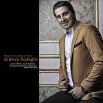 کاور آهنگ Alireza Sadeghi - Man Hamooni Ke Bekhay Misham