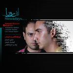 کاور آهنگ Farshad Ghaemi - In Rooza