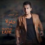 کاور آهنگ Ali Ashabi - Tefli Dele Man