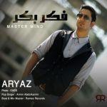 کاور آهنگ Aryaz - Fekre bekr