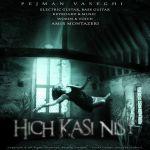 کاور آهنگ Pejman Vaseghi - Hich Kasi Nist