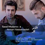کاور آهنگ Saeed Modarres - Canape