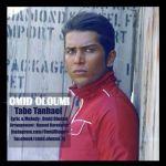 کاور آهنگ Omid Oloumi - Tabe Tanhaei