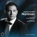 کاور آهنگ Nariman - Vaghti To Nisti