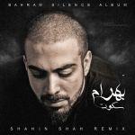 Bahram - Sokoot Remix