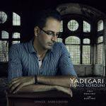 کاور آهنگ Hamid Koruni - Yadegari