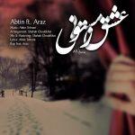 کاور آهنگ Abtin - Eshghe Zemestooni (Ft Araz)